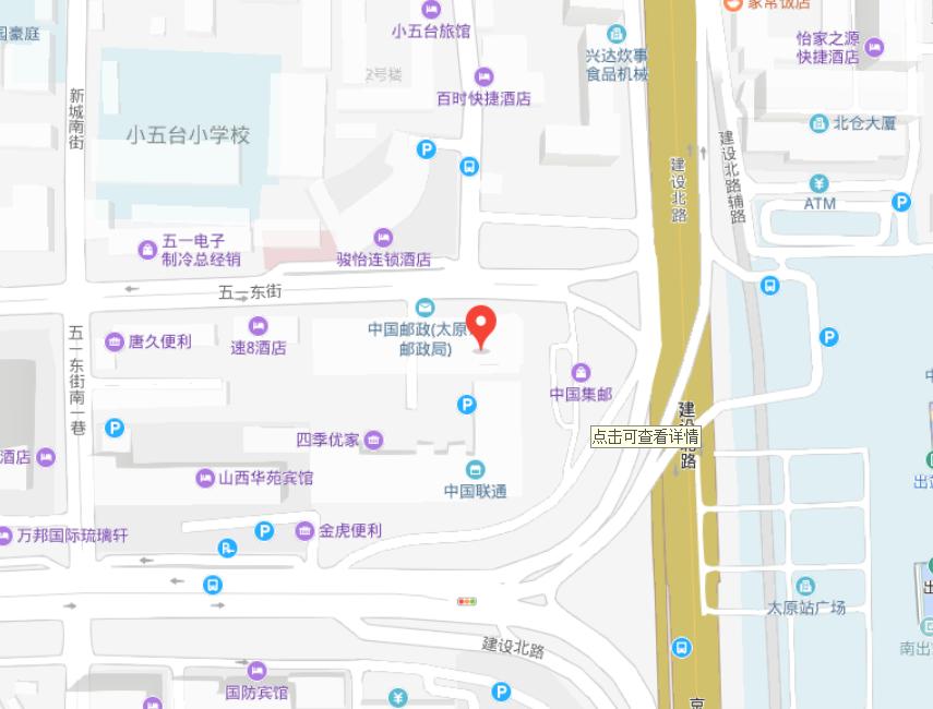 山西青年杂志社百度地图
